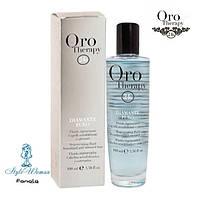 Fanola Oro Therapy Жидкие кристаллы  для реконструкции волос Алмаз 100 мл. Фанола