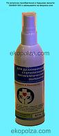 Анолит Кристалл - средство для дезинфекции и антисептической обработки. 250 мл. спрей.