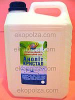 Анолит Кристалл для дезинфекции, стерилизации и антисептической обработки. 5 литров.