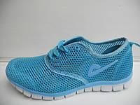 Удобные женские кроссовки летние Demax голубые для бега сетка недорого 7 км 1489|01161
