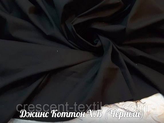 Джинс Коттон Стрейч Х.Б (Черный), фото 2