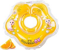 Круг для купания младенцев Апельсинчик Kinderenok