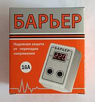 Защита от перенапряжения микропроцессорная с цифровой настройкой Барьер 16А