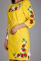 Ярко - желтое вышитое женское платье на лене