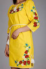 Ярко - желтое вышитое женское платье на лене, фото 3