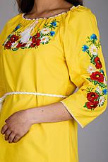 Ярко - желтое вышитое женское платье на лене, фото 2