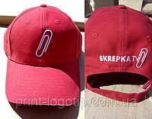 Печать на бейсболках Киев, кепки с логотипом