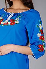Женское вышитое платье синего цвета с цветочным узором, фото 2
