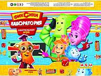 Danko Toys Игра ФИКСИКИ. ЛАБОРАТОРИЯ развлекательная, настольная, малая. Арт 18010