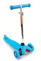 *Самокат Best Scooter голубой арт. 466-112 (с регулировкой руля и подсветкой колес)