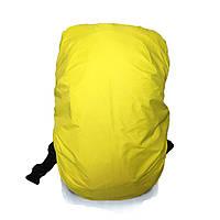 Водо непроницаемый чехол на рюкзак 35 литров. накидка на рюкзак от дождя, цвет желтый