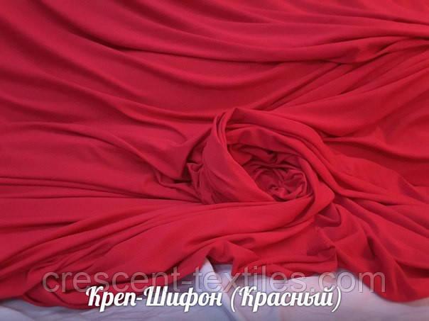 Креп-Шифон (Красный)