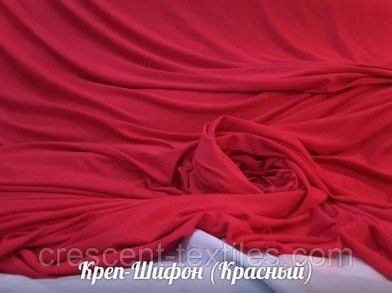 Креп-Шифон (Красный), фото 2