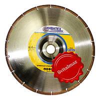 Алмазный круг с напылением для резки мрамора Ф230 мм. Инватех на фланце.