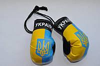 "Брелок ""Боксерские перчатки"""