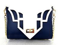 Стильная  женская сумочка 100% кожа Италия Синяя