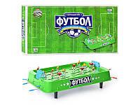Игра настольный футбол Joy Toy 0702