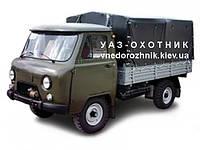 Разборка УАЗ 3303