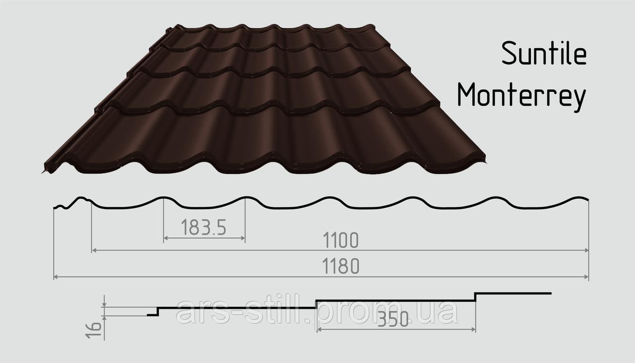 Металлочерепица Сантайл (матовый полиэстер) Металлическая, Южная Корея, 0.45ММ, Монтеррей, RAL8017 (шоколадно коричневый) - АРС-СТИЛ в Днепре