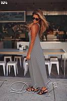Длинное платье в полоску, фото 1