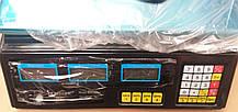 Весы электронные торговые Nokasonic 40 кг (металл), фото 3