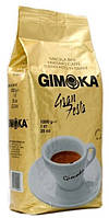 Кофе в зернах Gimoka Gran Festa оригинал Италия 1 кг
