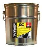 Мастика битумно-каучуковая ЕС-2 10кг