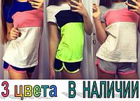 """Спортивный костюм летний """"Silvia"""""""
