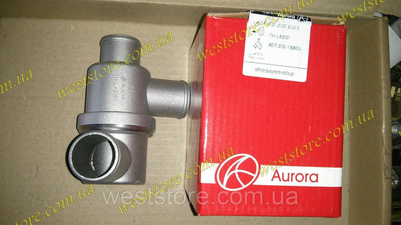 Термостат Ваз 2101 2102 2103 2104 2105 2106 2107 Aurora ТН-LA2101