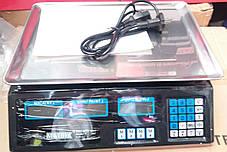 Весы электронные торговые MATRIX 50 кг (6V), фото 2