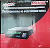 Весы электронные торговые MATRIX 50 кг (6V), фото 5