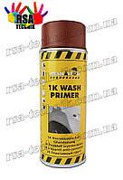 Chamaleon 1K Wash Primer Кислотный грунт