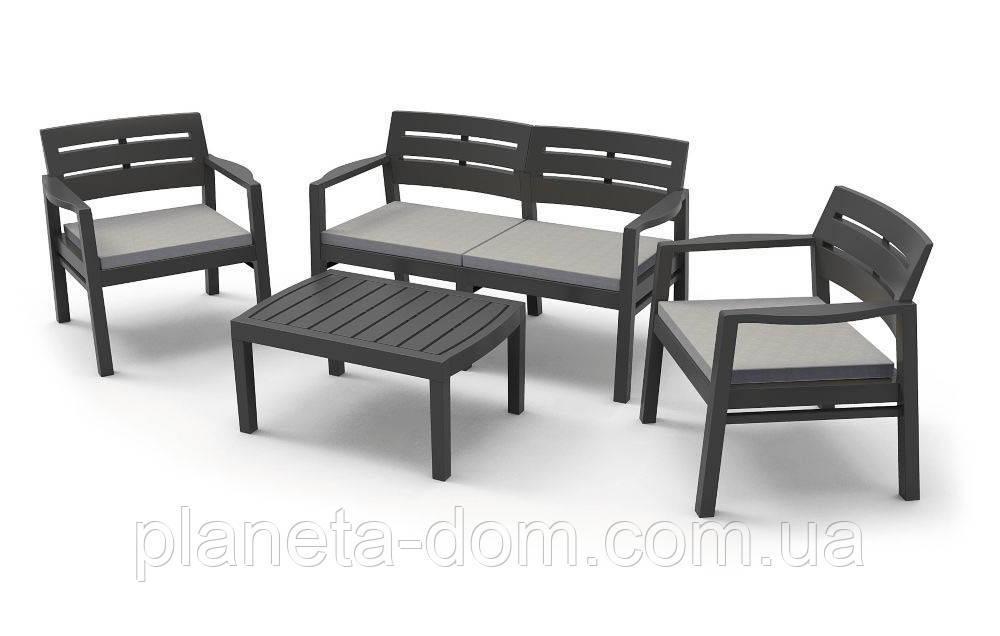 Комплект пластиковой мебели JAVA Set антрацит