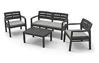 Комплект пластиковой мебели JAVA Set антрацит, фото 1
