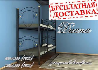 Ліжко двоярусне Діана