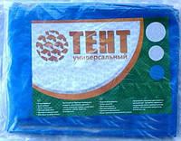 Тент синий, плотность 55г/кв.м, размер 3х4м