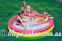 """Детский надувной бассейн """"Радуга"""" Интекс 168х46см, от 3 лет (Intex 56441)"""