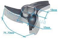 Нож H82 для мясорубки 22, 136, 137