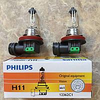 Лампочки оригинал Philips H11 12V 55W новые