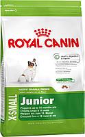 Корм для щенков миниатюрных размеров Royal Canin X-Small Junior