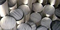 Круг стальной 8 мм 6ХВ2С пруток