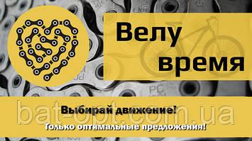 Открой велосезон с нашим интернет-магазином!