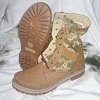 Берцы Army Boots пиксель Украина