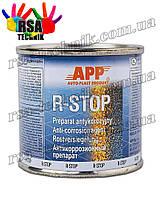 APP R-STOP 0,1л