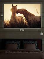 Светящаяся картина (ночник) 29х45см Лошади