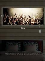 Светящаяся картина (ночник) 29х69см Вечеринка -топ продаж-