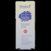 Комплексный омолаживающий EE-крем для лица  Markell Cosmetics Complete Care 50 мл.
