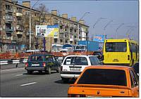 Билборды на проспекте Победы