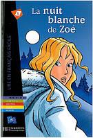 A1. La Nuit blanche de Zo'e (Vardi)