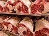Холодильные камеры для хранения и заморозки мяса